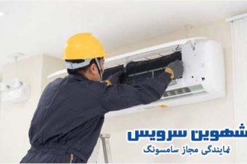 تعمیر انواع کولر گازی